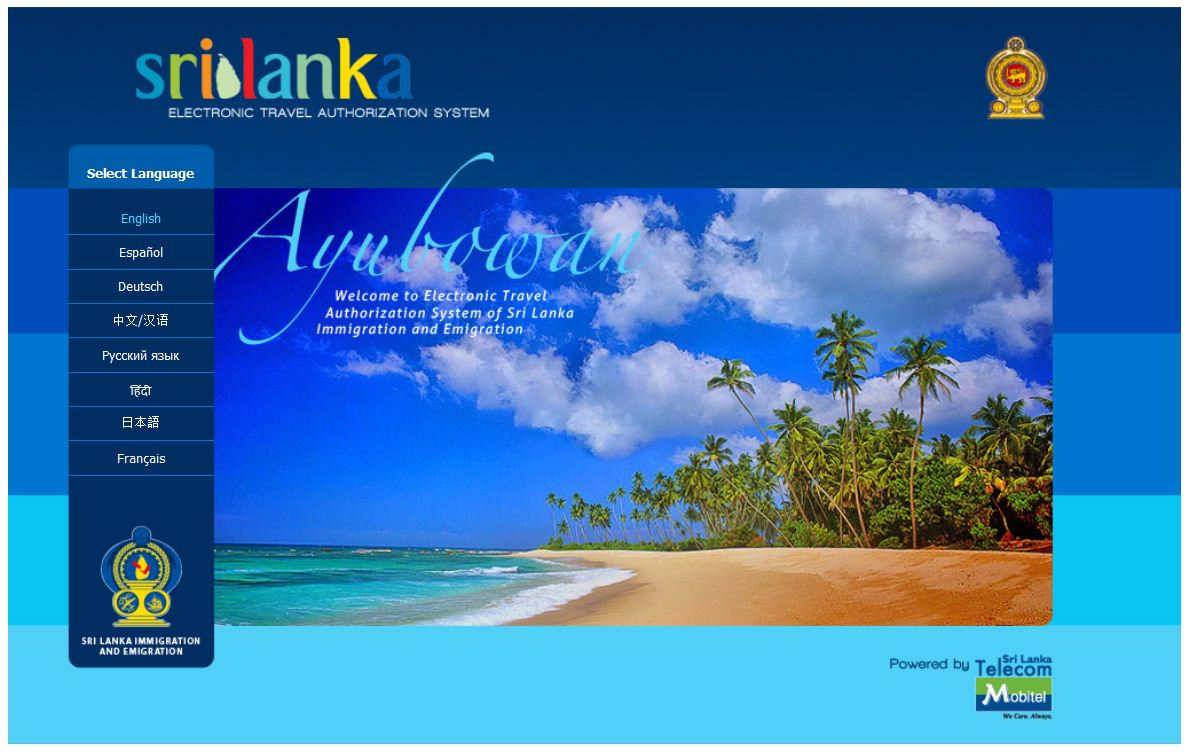 Sri Lanka Electronic Travel Authorization System Language Selection Page